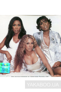 Фото - Destiny's Child: Survivor