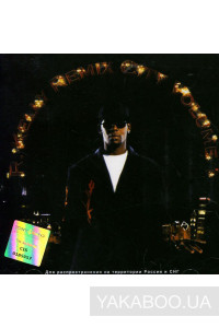 Фото - R. Kelly: Remix City vol. 1