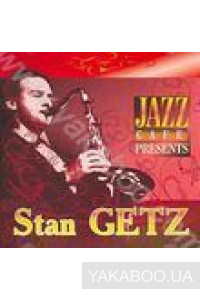 Фото - Stan Getz: Jazz Cafe