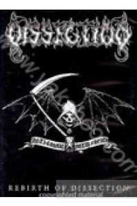Фото - Dissection: Rebirth of Dissection (DVD)