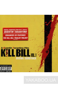 Фото - Original Soundtrack: Kill Bill Volume 1 (Import)