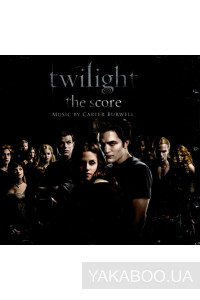 Фото - Original Soundtrack: Twilight (The Score) (Import)