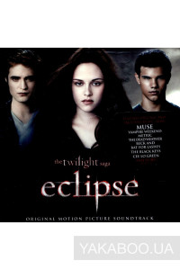 Фото - Original Soundtrack: Twilight Saga. Eclipse (Import)