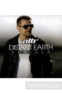 Фото - ATB: Distant Earth. Remixed (2 CD's)