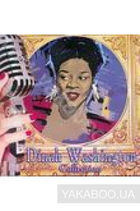 Фото - Dinah Washington: Collection