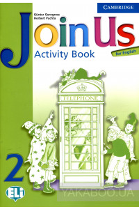 Фото - Join us for English. Activity Book 2