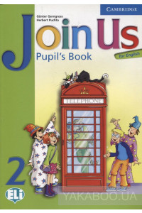 Фото - Join Us for English 2. Pupil's Book
