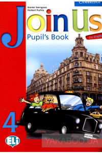 Фото - Join us for English. Pupil's Book 4