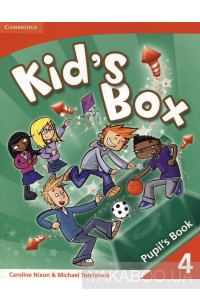 Фото - Kid's Box 4. Pupil's Book