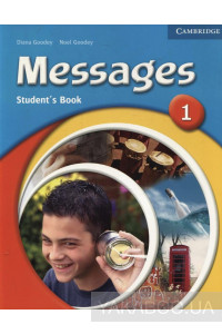 Фото - Messages 1. Student's Book
