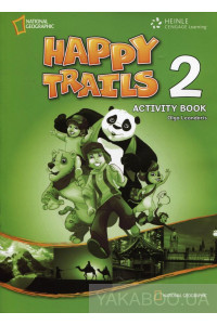 Фото - Happy Trails 2. Activity Book