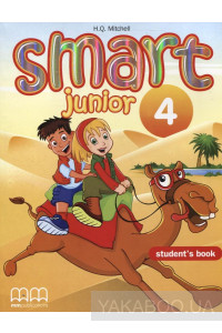 Фото - Smart Junior 4. Student's Book