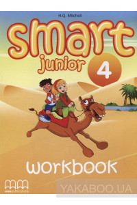 Фото - Smart Junior 4. Workbook (+ CD-ROM)