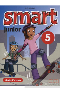 Фото - Smart Junior 5. Student's Book