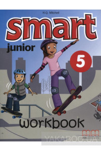 Фото - Smart Junior 5. Workbook (+ CD-ROM)