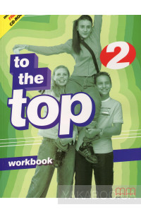 Фото - To the Top 2. Workbook (+CD)