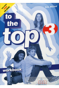 Фото - To the Top 3. Workbook (+CD)