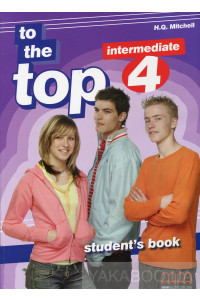 Фото - To the Top 4. Student's Book