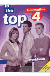 Фото - To the Top 4. Workbook (+ CD)