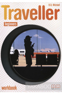 Фото - Traveller Beginners Workbook (+ CD-ROM)