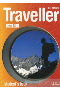Фото - Traveller. Level B1+. Student's Book