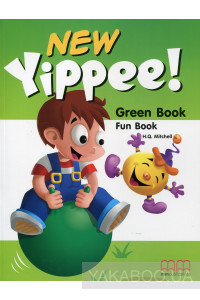 Фото - New Yippee! Green Book. Fun Book (+ CD)