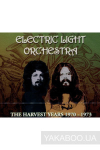 Фото - Electric Light Orchestra (Elo):The Harvest Years (Import)