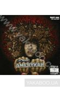 Фото - Erykah Badu: New Amerykah, Pt. 1: 4th World War