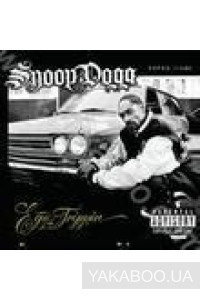 Фото - Snoop Dogg: Ego Trippin'