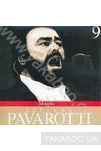 Фото - Luciano Pavarotti: Magic