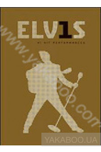 Фото - Elvis Presley:#1 Hit Performances and More (DVD)