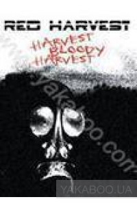 Фото - Red Harvest: Harvest Bloody Harvest (DVD)