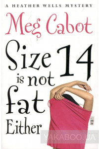 Фото - Size 14 Is Not Fat Either