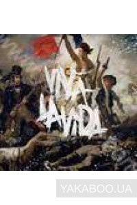 Фото - Coldplay: Viva La Vida or Death and All His Friends