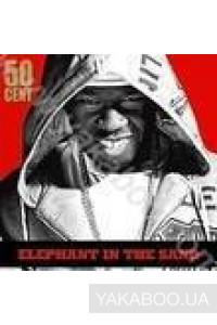 Фото - 50 Cent, DJ Whoo Kid: Elephant in the Sand. G-Unit Volume II