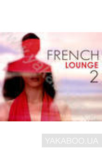 Фото - Сборник: French Lounge 2