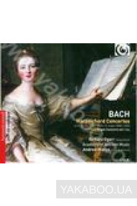 Фото - Academy of Ancient Music, Eggar, Manze: Bach Harpsichord Concertos (+ Harmonia mundi 2009 catalogue) (Import)