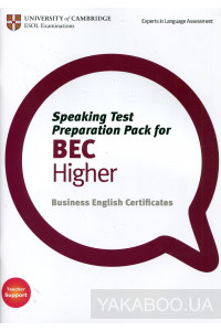 Фото - Speaking Test Preparation Pack for BEC. Higher