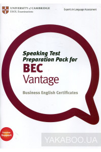 Фото - Speaking Test Preparation Pack for BEC. Vantage (+ DVD-ROM)