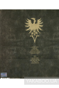 Фото - Vallenfyre: A Fragile King (LP) (Import)