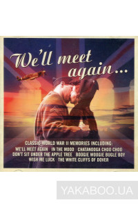 Фото - We'll meet again… (Import)