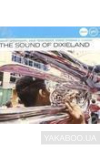 Фото - Jazzclub | Highlights. The Sound of Dixieland
