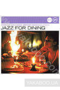 Фото - Jazzclub | Moods. Jazz for Dining