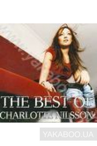 Фото - Charlotte Nilsson: The Best