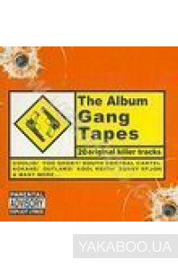 Фото - Сборник: The Album Gang Tapes. 20 Original Killer Tracks