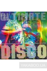 Фото - Сборник: Ultimate Disco