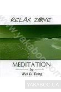 Фото - Relax Zone: Meditation by Lin Wei Li Yang