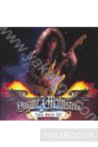 Фото - Yngwie Malmsteen: The Best