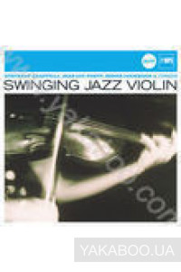 Фото - Jazzclub | Highlights. Swing Jazz Violin