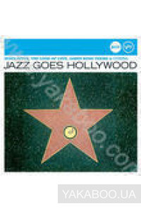 Фото - Jazzclub | Highlights. Jazz Goes Hollywood